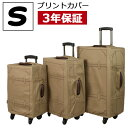 ショッピングスーツケース 【同時購入限定 500円OFF!】送料無料 あす楽 3年保証 キャリーバッグ キャリーケース スーツケース カバー Sサイズ