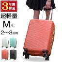 【半額】スーツケース キャリーケース キャリーバッグ かわい...
