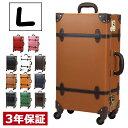 ショッピングスーツケース キャリーバッグ キャリーケース スーツケース かわいい おしゃれ 軽量 Lサイズ TSAロック トランク ケース 大型 アンティーク 4輪 キャスター キャリー バッグ 旅行かばん 旅行バッグ 41L 全11色 S M L 旅行 55054-L