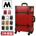 キャリーバッグ キャリーケース かわいい Mサイズ スーツケース おしゃれ 軽量 Mサイ