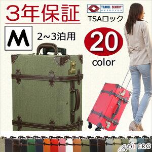 キャリーバッグ キャリー スーツケース 持ち込み 修学旅行 トランク