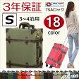 キャリーバッグ キャリーケース スーツケース Sサイズ 機内持ち込み 可 かわいい 修学旅行 送料無料 あす楽 3年保証 旅行かばん 4輪 TSAトランクケース 軽量