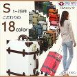 【送料無料】【あす楽】【1年保証】キャリーバッグ キャリーケース スーツケース Sサイズ 機内持ち込み 可 かわいい 修学旅行