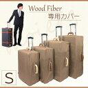 ショッピングスーツケース キャリーバッグ カバー スーツケース キャリーケース Sサイズ 機内持ち込み 軽量 送料無料 あす楽 3年保証
