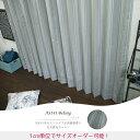 RoomClip商品情報 - [ポイント5倍]高級感のあるストライプ柄の完全遮光カーテン/●ベラング/【AS141】幅45〜100cm×丈50〜100cm[1枚]《約10日後出荷》[1cm単位でオーダー 日本製 洗える おしゃれ シック グレー ストライプ 高級感 新生活 インテリア 友安製作所]