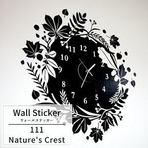 [����ӥ塼������̵��]��¨Ǽ�ġե������륹�ƥå�������/��natura'sCrest/��WD111��/���å����å�������Υ��쥤�ˤϤ����륷�������߽���ˤ⤪�����ᡪ���åƥ������ȥ��������ɻ楷����ž�̡�