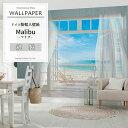 ドイツ製インポート壁紙 【8-956】Malibu「マリブ」 《即納可》[輸入壁紙 デザイン おしゃ
