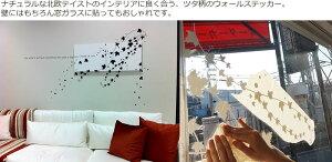 [送料無料]ウォールステッカー壁デコシール洋風北欧木葉っぱ/●GentleBreeze/ノーマルシリーズ《即納可》[ウオールステッカーウォールステッカーウォールステッカー北欧ウォールステッカー木壁紙はがせるシール転写洋風]