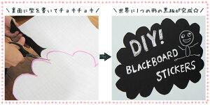 [����ӥ塼������̵��]��¨Ǽ�ġչ��ĥ������륷������硼���ǽ��ɥǥ�������/��BlackBoard/��WD172��60×200cm/2���Υ��硼���դ���/�Υ��å�OK�Ϥ����륦�����륹�ƥå����������륹�ƥå������ĥ����ȥ֥�å��ܡ��ɥ����������ɻ��