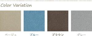 タイルカーペット/洗える色彩カラーズタイル簡単吸着タイルカーペット「9枚セット」/サイズ:295×295mm《即納可》[接着剤不要フローリングの上にも使えるフロアマット滑り止めDIYキッチン子供部屋リビング]