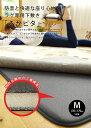 [500円OFFクーポン配布中!][送料無料] ラグマット ラグの下敷き/ふかピタ/▼170×170cm/薄手ラグの下にひくとふかふか防音ラグになるラグ専用下敷き [メーカー直送品]《約5日後出荷》 [スミノエ 北欧 カーペット 絨毯 じゅうたん ごろ寝マット 子供部屋 リビング]