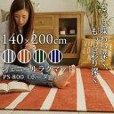 [送料無料] こだわりのヴィンテージカラーのライン柄ラグ【PS800】シェニールラグマット/ ライン/▼140cm×200cm [メーカー直送品]《約5日後出荷》 [スミノエ 北欧 カーペット 絨毯 じゅうたん 子供部屋 リビング ラグマット 夏用 ラグ おしゃれ]/05P29Jul16