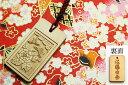 花札ストラップ 木札「牡丹に蝶」 【携帯ストラップ】