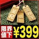 当店人気No.1商品が驚愕のお値段に!!彫り携帯ストラップ(中)¥399【kitchenN