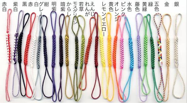 Netsuke strap for mobile