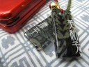 "[mobile strap] [votive card] 雅札 strap ""忍 SHINOBI"" [excellent case] [mobile strap] [RCP] [RCP] [marathon201305_daily]"