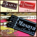 "[excellent case strap] kept everybody of the fan waiting; sweets strap ""love chocolate"" [recommend it to a woman] [kithenpoint] [mobile strap] [mobile strap] [RCP] [RCP] [marathon201305_daily]!"
