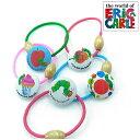 【ERIC CARLE エリックカール】はらぺこあおむし柄 飾りボタン風ヘアゴム