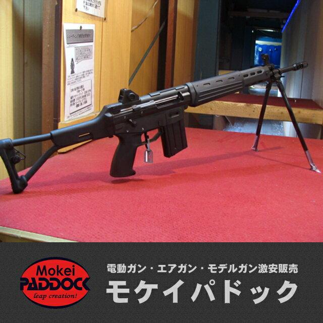 東京マルイ・89式5.56mm小銃〈折曲銃床式〉 電動ガン スタンダードタイプ...:mokei-paddock:10003359