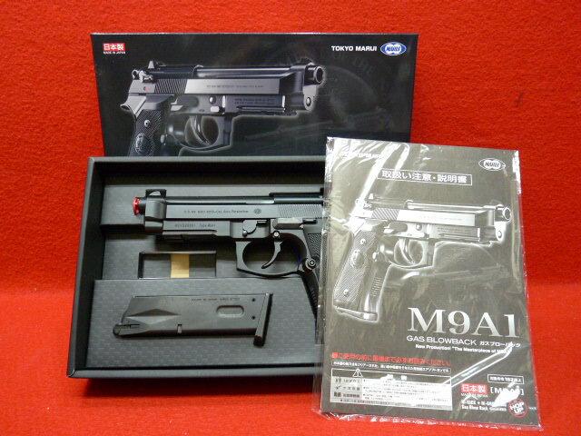 東京マルイ・M9A1 ガスブローバック...:mokei-paddock:10005042