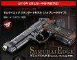 東京マルイ・サムライエッジ スタンダードモデル〈M9ベース ハイグレードタイプ〉 ガスブローバック