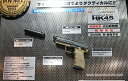 【予約品】【2016年1月頃発売予定】 東京マルイ ガスブローバックハンドガン H&K HK45 TACTICAL
