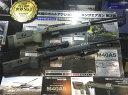東京マルイ M40A5 BK ボルトアクションライフル