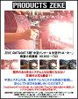 ZEKE 中空インナー&中空デトネーター GM7/7.5用