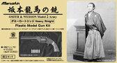 「坂本龍馬の銃」マルシン・組み立て式キット・モデルガン・モデル2アーミー  モデルガン