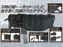 LayLax・BATTLE STYLE コンパクト マシンガン シース for MP7A1