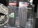 東京マルイ 次世代電動ガン M4シリーズ用/SCAR用 82連マガジン