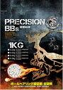 S&T 超精密ボールベアリング研磨ABS・BB弾 0.25g 4000発 02P07Feb16