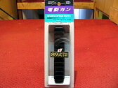 東京マルイ・89式用 スコープマウントベース 02P07Feb16