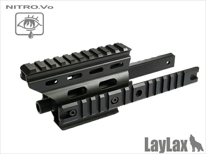 LayLax MP7A1エクステンションフレーム