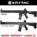 KRYTAC(クライタック)WARSPORT LVOA-C BK/FG(WAR SPORT社正式ライセンス商品)