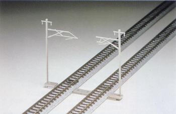 -TOMIX Singel (set of 12)-modern model train
