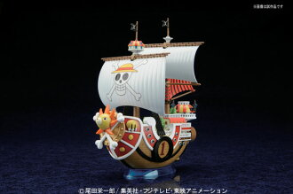 Bandai one piece a great ship (グランドシップ) collection Banshee (fs3gm? s ONE PIECE - one piece -? t (plastic model)