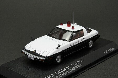 Reyes [RAI's] 1 / 43 Mazda savanna RX-7 (SA22C) 1979, Akita Prefecture, police traffic Department traffic riot vehicle BIGMAN (bigman)