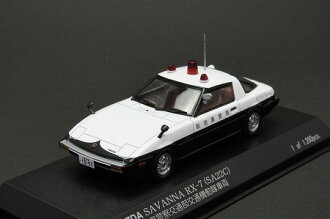 1979 raise 1/43 Mazda savanna RX-7 (SA22C) Akita Police transportation department traffic riot police vehicle BIGMAN (big man)