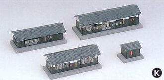 KATO campus buildings set railway model fs3gm