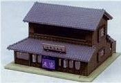 With KATO traditional corner shop 1 (left) railway model fs3gm