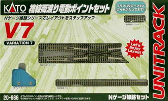 KATO (Kato) (V7) double track bridge electric set train