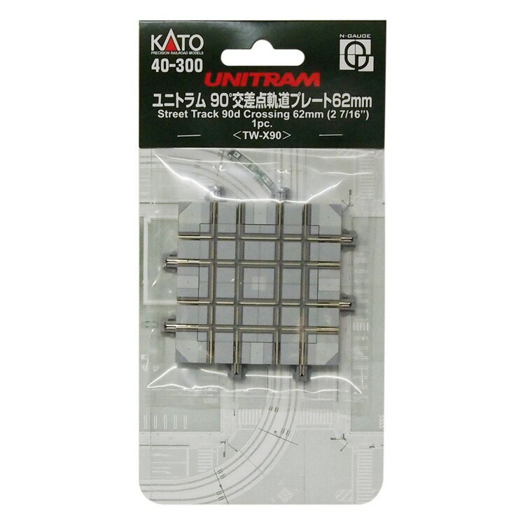 KATO 40-300 unitram 90 degree crossing track plate 62 mm railway model fs3gm