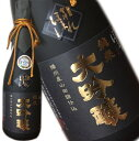 世界一になったお酒【会津ほまれ 純米大吟醸720ml】