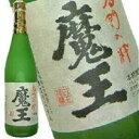 【人気の芋焼酎】【魔王720ml】お酒 酒 芋 焼酎 いも焼...
