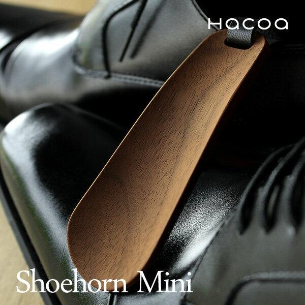 ■携帯靴べら「Shoehorn Mini」日本...の紹介画像2