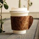 ■コルクレザーのカップスリーブ「CONNIE Coffee Cup Sleeve」
