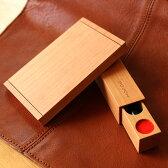 ■木製名刺ケースと印鑑ケースのギフトボックス「Gift Box Hacoa CardCase & Seal Case Cherry Set」