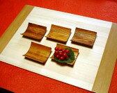 ■漆の小さなおしぼり皿 5枚組み