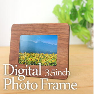 ■ solid sheets of wood Hacoa digital photo frame (small) put the original gift! And Scandinavian design